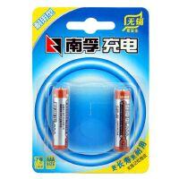 南孚电池 耐用型充电电池1.2V 2节7号 900MHA镍氢电池充电AAA-2B