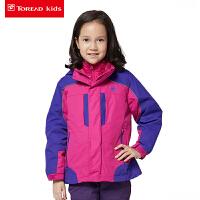 探路者童装 女童拼色三合一套羽绒冲锋服