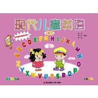 《现代儿童英语》动漫版(含DVD、CD和单词卡片)(小班下)