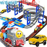 物有物语 轨道车 儿童玩具小火车套装 儿童玩具3-6周岁男孩女孩轨道火车电动过山车玩具儿童礼品 儿童生日礼物