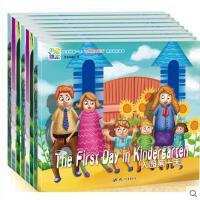 思维绘本第三套 日常英语单词宝宝情商培养绘本入园需要爸爸妈妈带起去郊游小老鼠种南瓜动物真有趣 3-6岁幼儿园绘本故事书籍