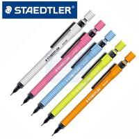 德国STAEDTLER施德楼 925 65 绘图 自动铅笔 银灰 彩虹糖果色
