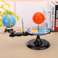 晨昏仪 地理教学模型 科教 仪器 晨昏仪 晨昏圈地球仪 晨昏圈变化演示仪