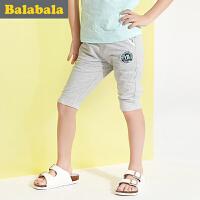 巴拉巴拉男童中裤中大童七分裤童裤夏季童装儿童裤子男