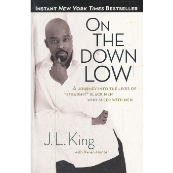 ON THE DOWN LOW(ISBN=9780767913997)