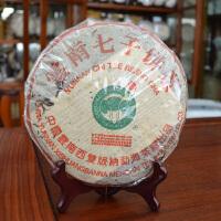 【单片 1片】精选老茶 2002年大益传奇大白菜 收藏级 生茶