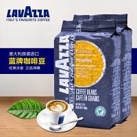 LAVAZZA拉瓦萨咖啡豆 原装进口PIENAROMA 蓝牌意式醇香 1kg/2包