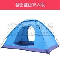 全自动速开帐篷户外2人3-4人防雨双人野营露营家庭套装
