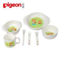 贝亲儿童餐具套装 宝宝餐具7件套 婴儿碗/勺子/叉子套装DA06