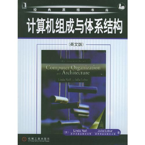 《计算机组成与体系结构(英文版)——经典原版书库》