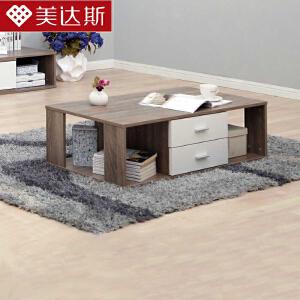 美达斯 茶几 小户型客厅时尚简约茶几 创意组合小茶几 长方形茶桌角几 破损补寄