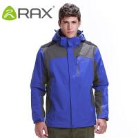【限时特惠】RAX 新款户外冲锋衣 男抓绒两件套防水防风三合一登山服