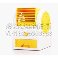迷你风扇 充电便携式手拿制冷风扇加湿降温无叶USB小风扇电池空调