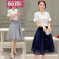 【赫��】2017夏季新款小清新气质蕾丝连衣裙套装中长款欧根纱蓬蓬裙两件套H6737
