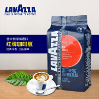 意大利原装进口Lavazza拉瓦萨咖啡豆 红标TOP CLASS意式经典1kg