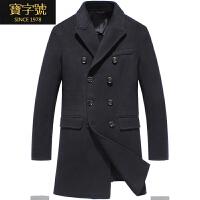 宝字号秋冬羊绒大衣男士毛呢大衣中长款双面呢子风衣连帽呢子外套