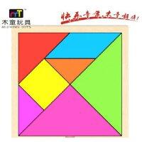 木童玩具婴儿积木玩具 实木七巧板木制拼板拼图 儿童益智脑力开发积木玩具彩色七巧板