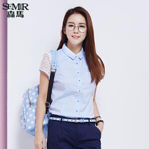 森马短袖衬衫 夏装 女士休闲翻领拼接直筒衬衣上衣韩版潮