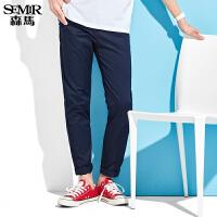 森马男士休闲裤 2017夏装新款 修身小脚纯色韩版学生青少年长裤子