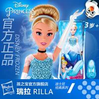 孩之宝 迪士尼灰姑娘经典系列瑞拉人偶娃娃 儿童玩具礼物