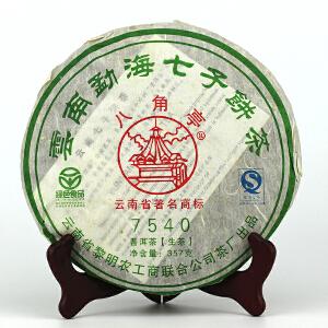 【一提 7片】2009年黎明7540 八角亭 生茶