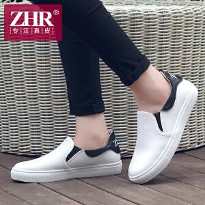 ZHR2017春季新款乐福鞋女真皮内增高女鞋小白鞋女单鞋时尚平底学生休闲鞋H77