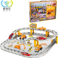 一号玩具 工程车套装1:64合金电动轨道车模型玩具车儿童玩具