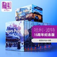 哈利波特英文原版英文版Harry Potter英文全集全套1-7英文原版小说 英文原版书 正版书JK罗琳 15周年纪念版 【现货】