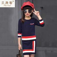 【当当自营】贝康馨童装 女童个性毛织套裙 韩版时尚毛织一片裙式套装新款秋装