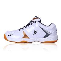 YONEX尤尼克斯羽毛球鞋正品YY男女鞋情侣款包裹性好防滑耐磨