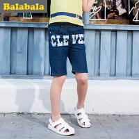 巴拉巴拉男童牛仔裤中大童五分裤中裤百搭夏季童装儿童裤子男