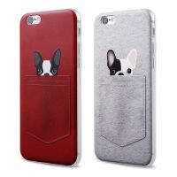 【全国包邮】hidog 苹果iPhone6手机壳4.7硅胶浮雕全包防摔6plus保护套5s外壳狗狗