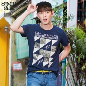 森马短袖T恤衫 夏装 男士图案印花男装针织衫韩版潮T学生