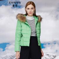 【10.18上新】海贝2016冬季新款  一体式连帽短款羽绒服