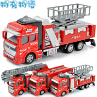 物有物语 儿童玩具 (共三只车)合金回力水罐登高云梯消防车玩具大号火警救援车救火车儿童工程车 玩具车模型