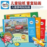 Joan Miro美乐 儿童贴纸书幼儿粘贴纸儿童卡通玩具益智可反复贴贴画2-3-5岁