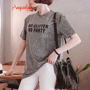 【满200减100】 2017夏装新款亮丝宽松中长大件植绒字母T恤女短袖上衣