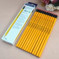 德国施德楼Staedtler134HB2B带橡皮头黄杆铅笔学生考试铅笔133铅笔不带橡皮头