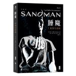 Sandman睡魔1:前奏与夜曲