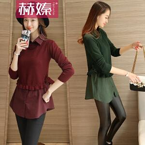 【下单立减100元】【hersheson赫��】2017春装新款韩版修身纯色针织衫假两件套女装衬衫领套头毛衣外套H2280