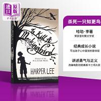 杀死一只知更鸟 英文原版小说 英文版 英文原版书 To Kill a Mockingbird Harper Lee
