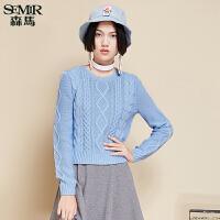 森马毛衣 冬装 女士圆领套头针织衫打底背心裙两件套韩版