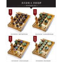 s思故轩 汝窑茶具套装整套功夫茶具茶盘实木陶瓷茶台茶海套装CJT1681