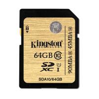 包邮金士顿SDA10 64g闪存卡Class10高速sd单反数码相机内存卡64G