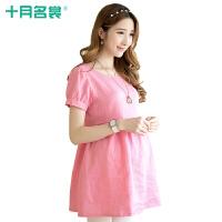十月名裳孕妇装夏装韩国亚麻孕妇娃娃裙时尚宽松短袖孕妇长款上衣95000