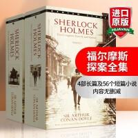 华研原版 福尔摩斯探案全集 The Complete Sherlock Holmes 英文原版小说