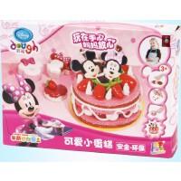 正品迪士尼 可爱小蛋糕 彩泥 儿童模具套装 益智玩具DS-1646 礼品