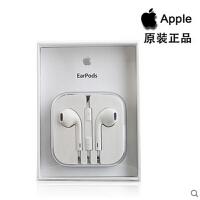 正品APPLE 原装iphone5耳机 Earpods 苹果5S线控耳机 入耳式耳机