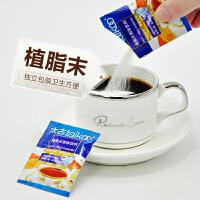 太古taikoo植脂末(奶精) 咖啡知己 奶茶伴侣 奶精粉植脂末3gX50包