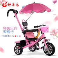 一号玩具 神舟鸟儿童自行车三轮车手推车儿童三轮车四合一带蓬带伞